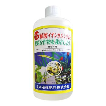 植酸イオンカルシウムで健康な作物を栽培しよう。